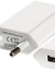 USB plug-in power supply for LED light bow (Item No. 15351)